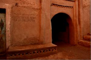 Figura 8: Antes y después de la restauración de la Puerta de Bounou